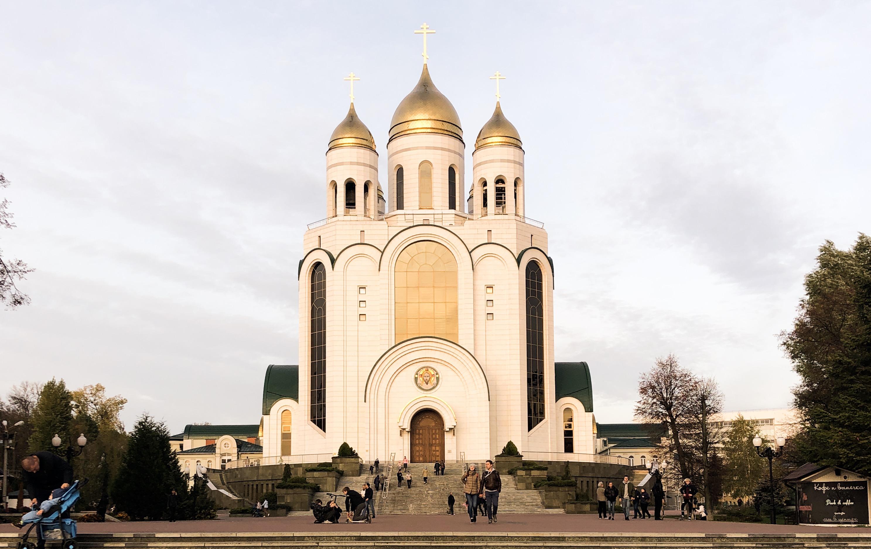 Kaliningrad Katedra