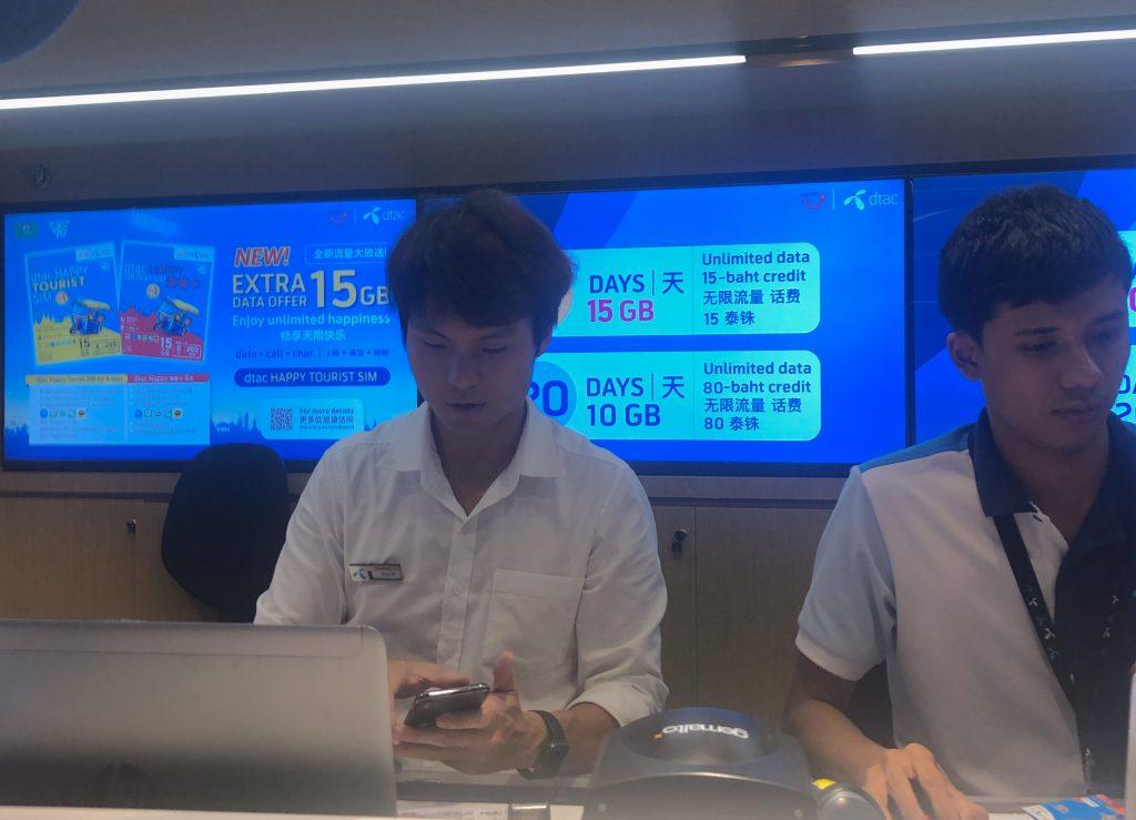 Tajlandia - Internet