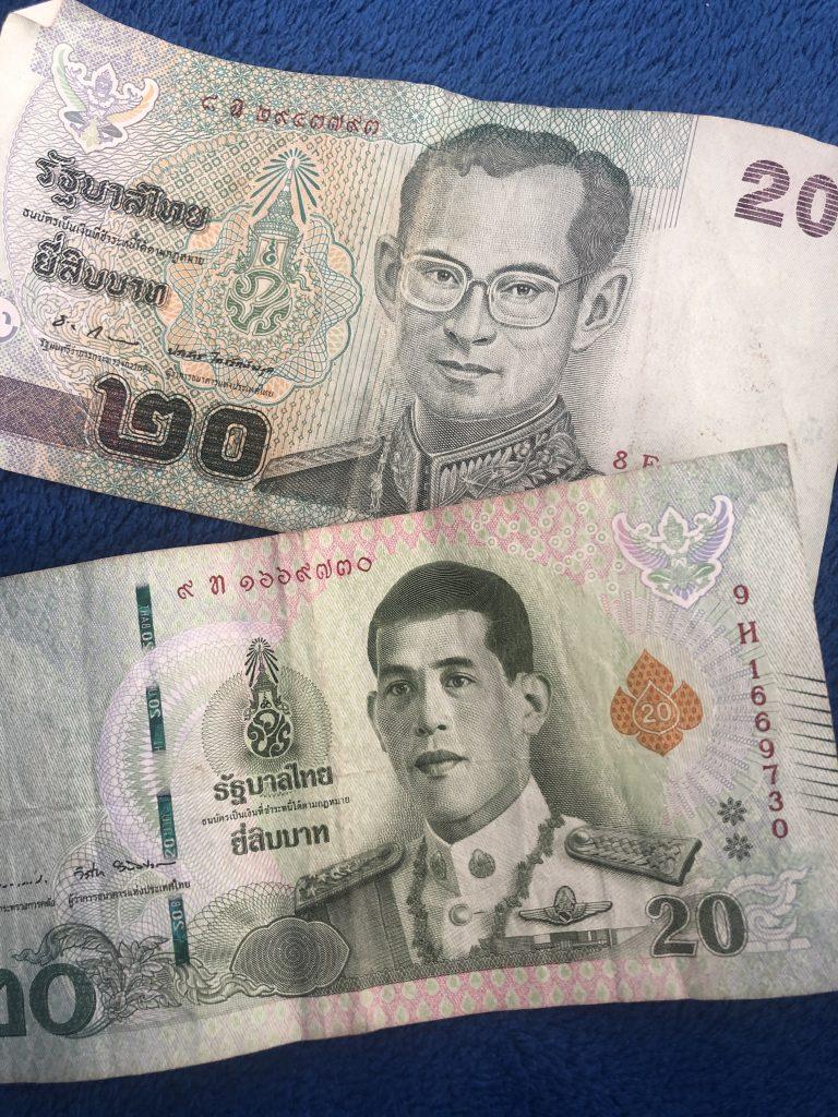 Banknoty w Tajlandii